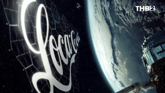 Space Advertising: marketing e pubblicità nello Spazio