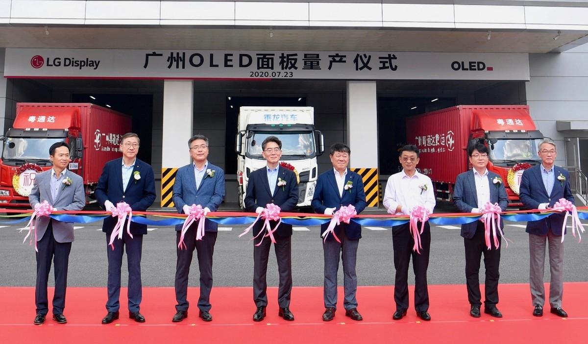 LG Display: la produzione di pannelli OLED in Cina opera a piena capacità