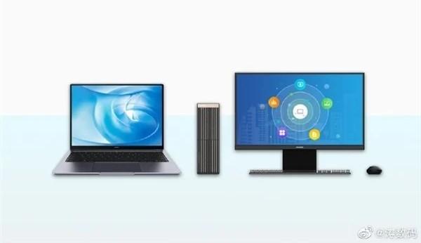 Il PC desktop di Huawei si avvicina: primi render di Qingyun W510